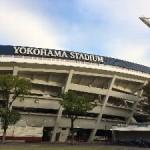 横浜スタジアムへ車で行く場合 駐車場の最大料金は?予約は可能?
