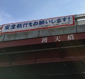 20160403_03