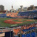 横浜スタジアムの座席写真 座席からの眺めと2017年の変わったところ