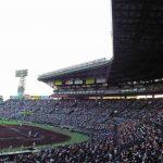 甲子園の高校野球を初めて観戦 どこの席がおすすめ?何時に行く?