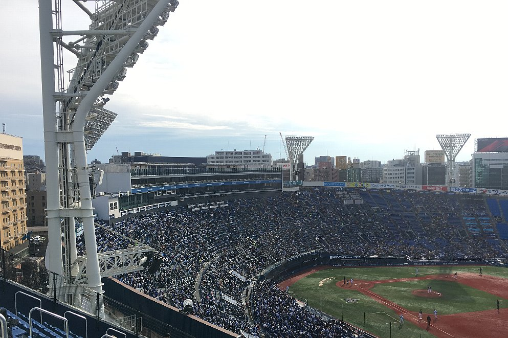 横浜スタジアム ウイング席からの眺め